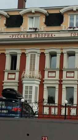 Любимый ресторан в Сергиевом Посаде
