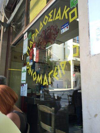 Evgenia: Restaurant Front