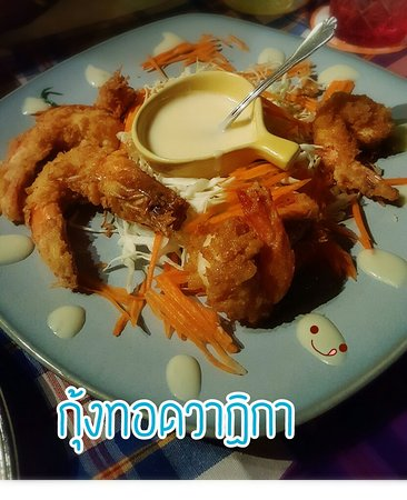 "Kui Buri, Thailandia: บรรยากาศดีริมทะเล อาหารทะเลสดและอร่อยมาก ขอบคุณพนักงาน ""น้องอ๋อย""บริการดีน่ารักมากๆคะ^-^"