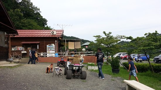 Ayabe Fureai Farm