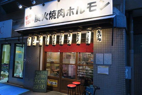 Itabashi, Japan: 17号沿いにあります