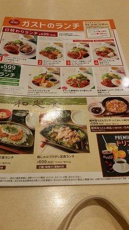 Edogawa, Japan: 20160725_113150_large.jpg