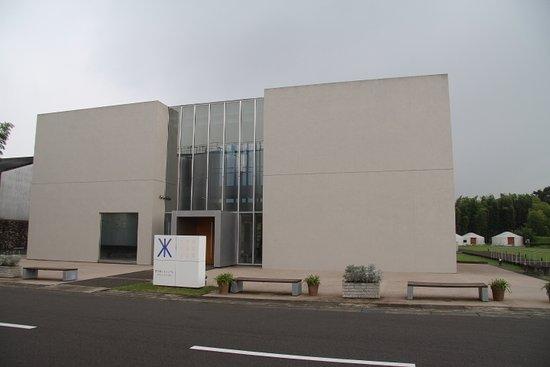 Kirinokura Museum