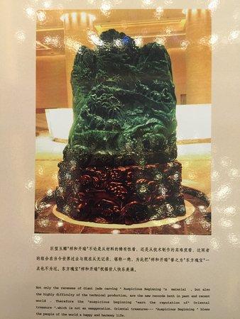 Radisson Blu Hotel Shanghai Hong Quan: photo5.jpg