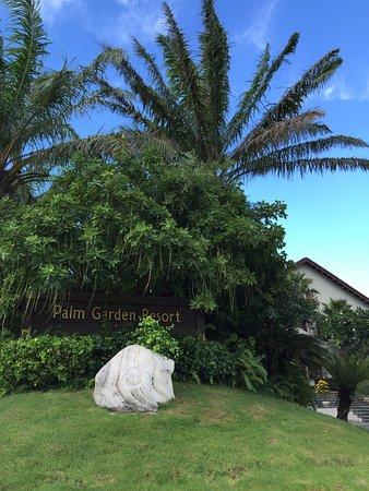 Palm Garden Beach Resort & Spa: photo5.jpg
