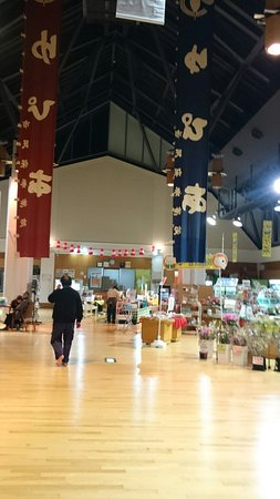 Tendo, Japonia: ロビー、売店