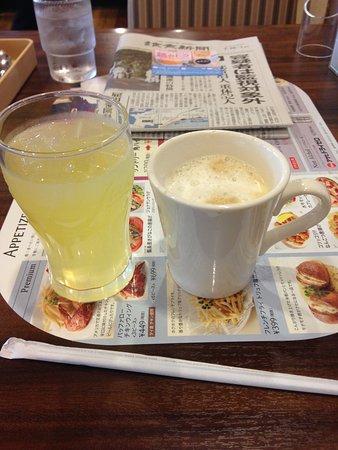 Shiki, Jepang: ドリンクバー