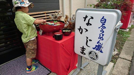 Shiroishi, Giappone: DSC_0519_large.jpg