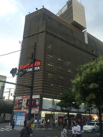Yomiuri Hall
