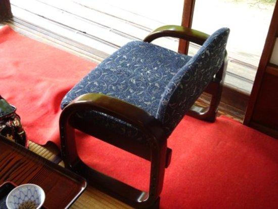 Isuien Garden: Zaisu Chair