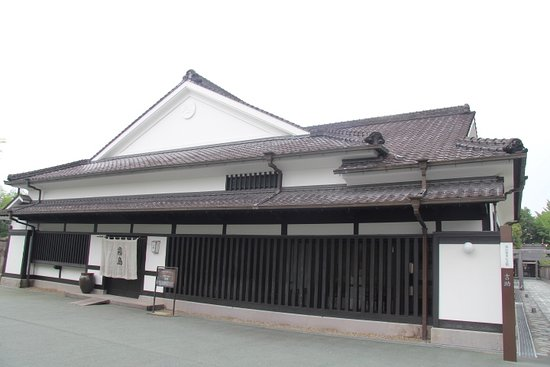 Miyakonojo, Japón: 霧島創業記念館