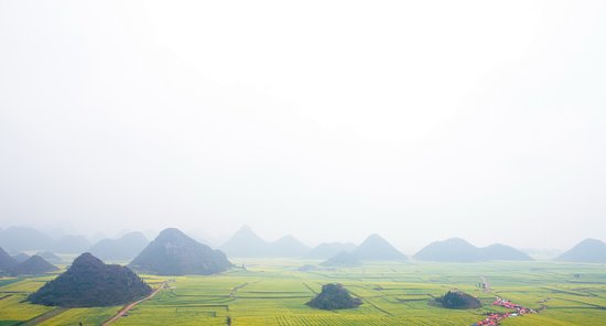 Luoping County, China: panorama view