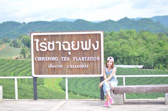 Mae Chan, Tajlandia: photo2.jpg