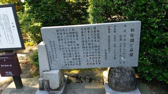 Kurobe, Japón: 入口の説明石板