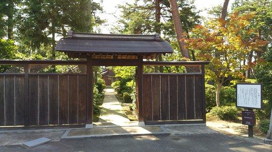 Kurobe, Japón: 入口の門
