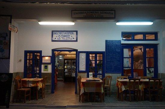 Simos: The restaurant