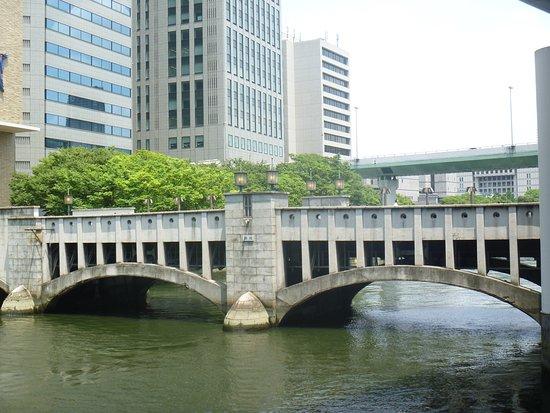 Nishikibashi Bridge
