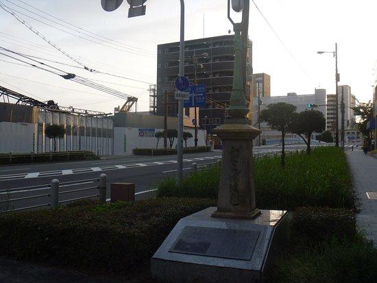 Zakoba Bridge Monument