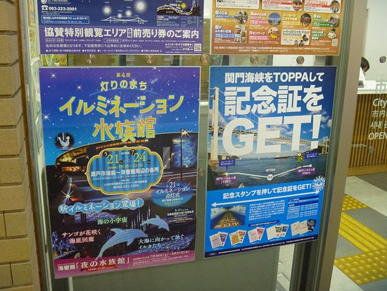 Shimonoseki Station Tourist Information Center