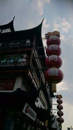 Guan Qian Shopping Street: DSC_1860_large.jpg