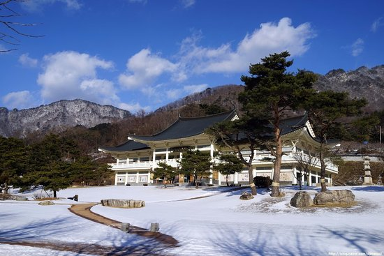 Hoengseong-gun South Korea  city images : De bästa hotellen i Sydkorea TripAdvisor