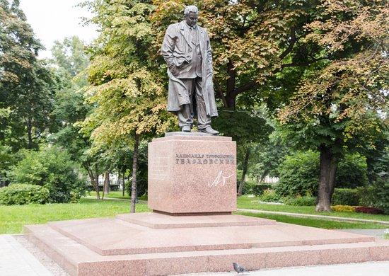 Tvardovskiy Statue