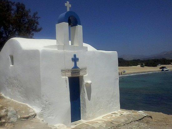 Agios Prokopios, Grækenland: Νάξος Άγιος Γεώργιος Αλικό