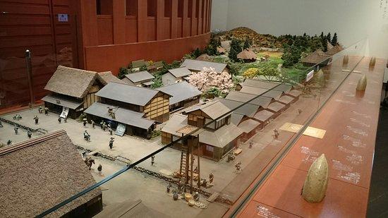 Yonezawa, Japon : 伝国の杜 米沢市上杉博物館