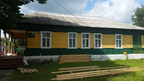 Rybnovskiy Local Lore Museum