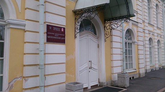 Freilinskiy Dom : Фрейлинский дом