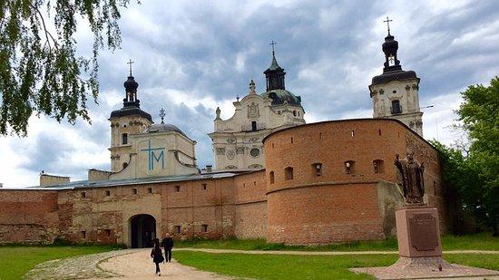 Carmelite monastery walls (Berdychiv is a historic city in the Zhytomyr Oblast of northern Ukrai