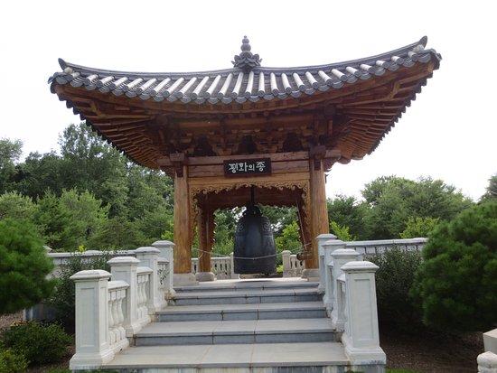 เวียนนา, เวอร์จิเนีย: Peace bell