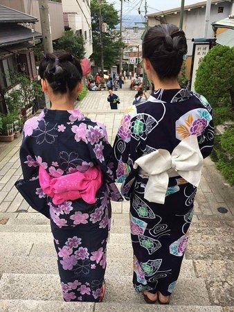 Ikoma, Japão: 料理旅館 城山