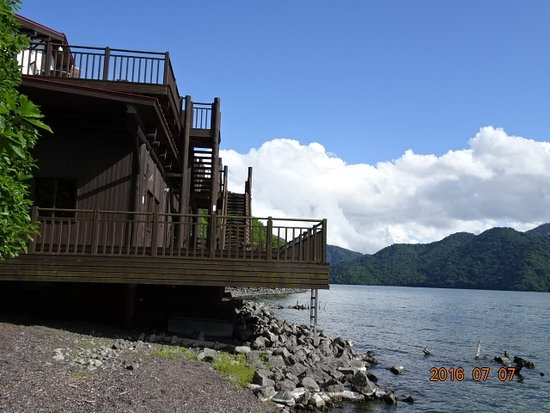 Lake Chuzenji Foto