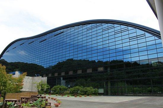 Kumamoto City Museum
