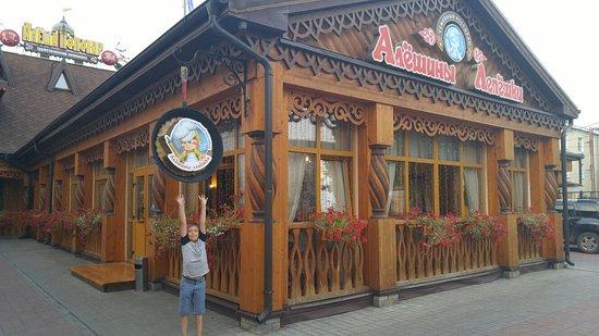 Alyosha Popovich Dvor Hotel: Алеша Попович Двор