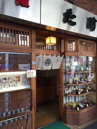 Takenawa: photo3.jpg