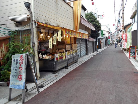 ‪Minoshima Shopping Street‬