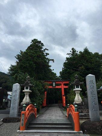 Shingu, Japan: 熊野速玉大社