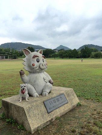 Hoteles en Kawanishi