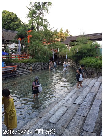 Foto de Shimogamo Jinja