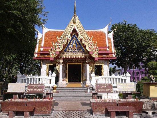 Shrine of King Taksin the Great
