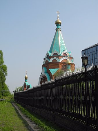 Chapel of Christ the Savior