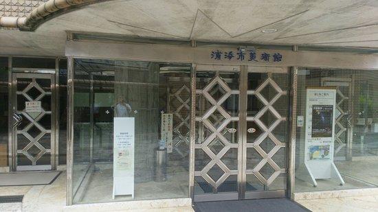 Urasoe City Art Museum : DSC_1198_large.jpg