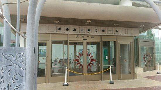 Urasoe City Art Museum : DSC_1196_large.jpg