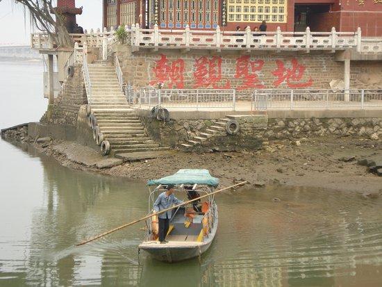Fuzhou Jinshan Temple