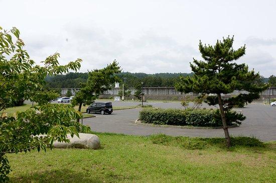 Taneichi Marine Side Park