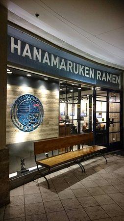 Hanamaruken: DSC_0056_large.jpg
