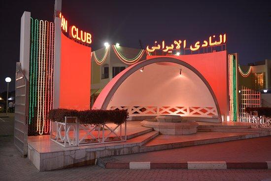 Iranian Club Dubai