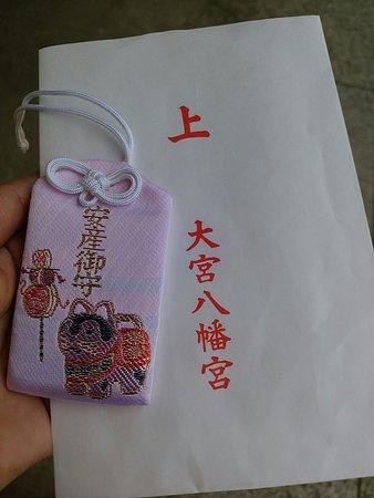 Suginami, Japan: DSC_1267_large.jpg